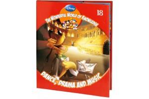 Dance, Drama and Music- Disney The Wonderful World of Knowledge