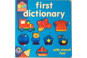 First dictionary - with stencil fun!