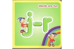 Noddy and Friends - letters j-r